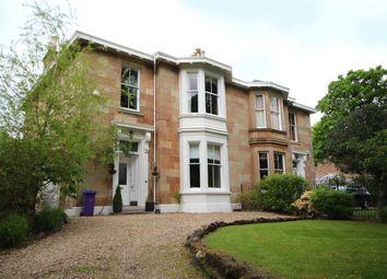 Thumbnail 4 bed town house to rent in Albert Drive, Pollokshields, Glasgow