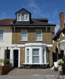Thumbnail Studio for sale in Kidderminster Road, Croydon, Surrey