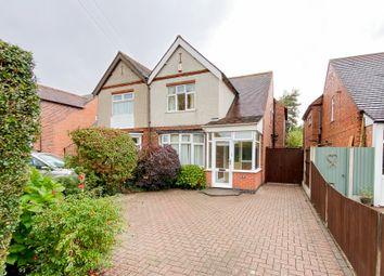 3 bed semi-detached house for sale in Havenbaulk Lane, Littleover, Derby DE23