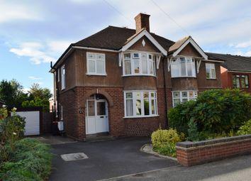 Thumbnail 3 bed semi-detached house for sale in Wrockwardine Road, Wellington, Telford