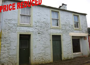 Thumbnail 3 bed town house for sale in High Street, Moniaive