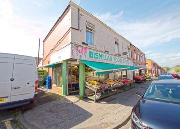 Thumbnail Retail premises for sale in St. Pauls Road, Preston