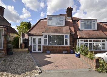 Thumbnail Semi-detached bungalow for sale in Goidel Close, Wallington, Surrey