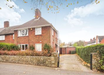 Thumbnail 3 bed end terrace house for sale in Wragby Road, Lincoln