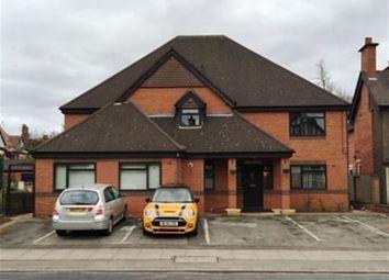 Thumbnail Studio to rent in Dalton Lodge, Earlsdon, Coventry