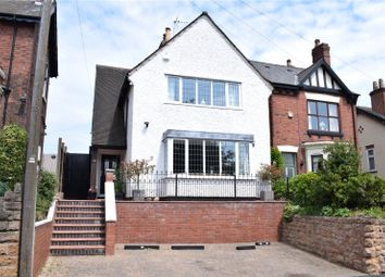 Thumbnail 4 bed detached house for sale in Longfield Lane, Ilkeston, Derbyshire