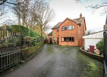 Thumbnail 5 bedroom detached house for sale in Oaks Lane, Bradshaw, Bolton