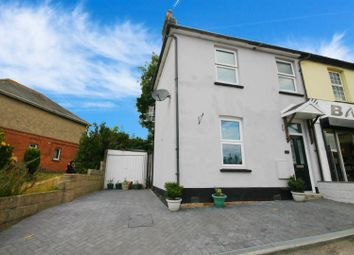 Thumbnail 2 bed end terrace house for sale in Ringwood Road, Parkstone, Poole