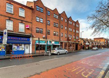 Thumbnail Retail premises for sale in Hornsey Road, London