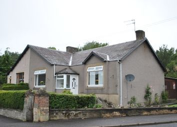Thumbnail 3 bed semi-detached bungalow for sale in Cannop Crescent, Bents, Stoneyburn