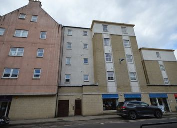 Thumbnail 2 bed flat to rent in Farraline Court, Inverness, Inverness-Shire