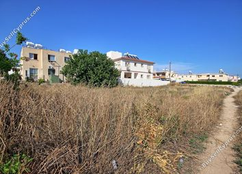 Thumbnail Land for sale in Kato Paphos, Paphos, Cyprus