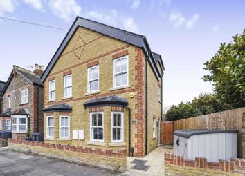 Northcote Road, New Malden KT3. 3 bed semi-detached house for sale