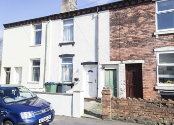 Thumbnail 2 bedroom terraced house to rent in Bloxcidge Street, Oldbury