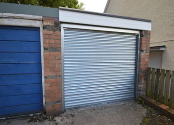 Thumbnail Parking/garage to rent in Beech Close, Pontnewydd, Cwmbran