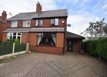 Thumbnail 3 bedroom semi-detached house for sale in Brownedge Road, Lostock Hall, Preston, Lancashire