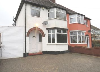 3 bed semi-detached house for sale in Kenton Avenue, Whitmore Reans, Wolverhampton WV6