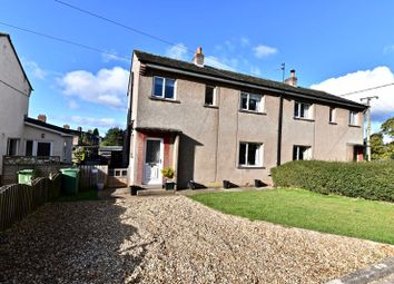 Thumbnail 3 bed semi-detached house for sale in Ghyll Croft, Ainstable, Carlisle