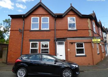 Thumbnail 2 bed end terrace house for sale in Albert Street, Stone, Staffordshire