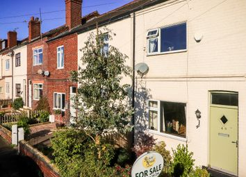 Thumbnail 2 bed cottage for sale in Pontefract Road, Crofton, Wakefield