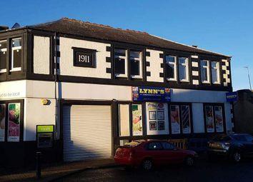 Thumbnail Retail premises to let in Main Street, Lochgelly
