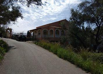 Thumbnail 5 bed detached house for sale in Prasoudi, Perivoli, Corfu, Ionian Islands, Greece