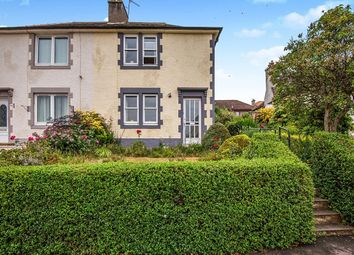 Thumbnail 2 bed semi-detached house for sale in Elmfield Park, Dalkeith
