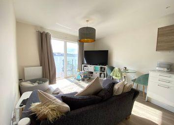 Ocean Drive, Gillingham ME7. 1 bed flat for sale