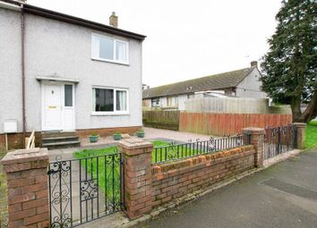 Thumbnail 2 bed end terrace house for sale in 2 Graitney, Gretna, Dumfries & Galloway