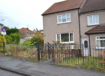 Thumbnail 2 bed end terrace house for sale in Upper Bourtree Drive, Burnside, Glasgow
