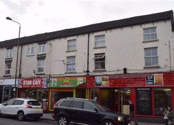 Thumbnail 1 bed flat to rent in High Street, Alfreton