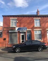 Thumbnail Office to let in Block Lane, Oldham