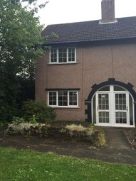 Thumbnail 2 bed cottage to rent in Dawn Close, Neston