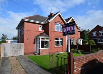 Thumbnail 3 bedroom semi-detached house to rent in Grangefield Avenue, Rossington, Doncaster