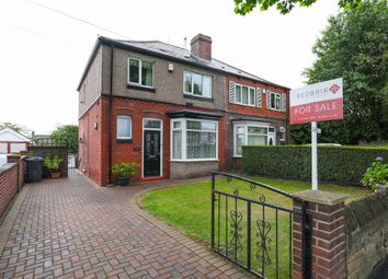 Thumbnail 3 bedroom semi-detached house for sale in Prince Of Wales Road, Sheffield
