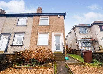 Thumbnail 2 bed end terrace house for sale in Sunnyhill Avenue, Keighley