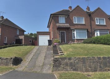Thumbnail 3 bed semi-detached house for sale in Meadow Brook Road, Birmingham
