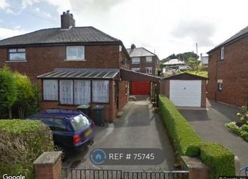 Thumbnail 2 bed semi-detached house to rent in Lee Dale, Buxton