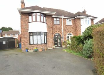 Thumbnail 3 bed semi-detached house for sale in Kent Way, Stafford