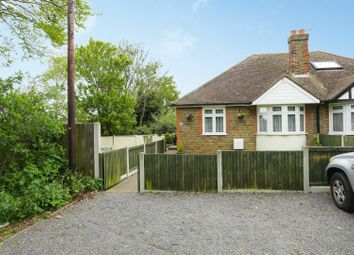 Thumbnail 2 bed semi-detached bungalow for sale in Newlands Road, Ramsgate