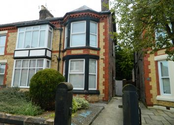 Thumbnail 1 bed flat to rent in Broughton Drive, Garston, Liverpool