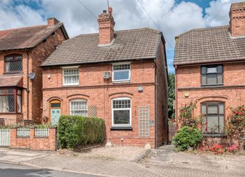 Thumbnail 2 bed semi-detached house for sale in Lilley Lane, West Heath, Birmingham