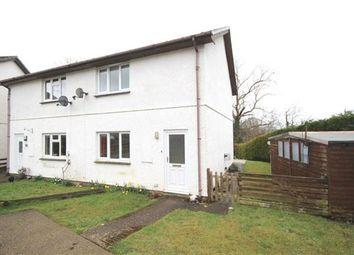 Thumbnail 2 bed property to rent in Glan Seilo, Penrhyncoch, Aberystwyth