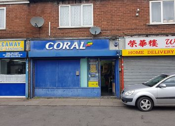 Thumbnail Retail premises to let in Highfields Road, Bradley, Bilston