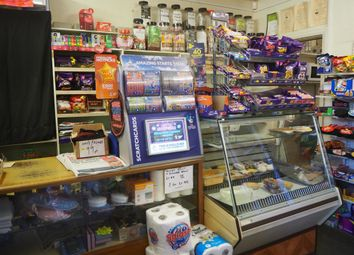 Thumbnail Retail premises for sale in Off License & Convenience DN6, Norton, South Yorkshire