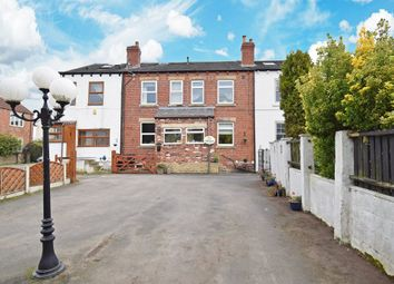 Thumbnail 2 bed terraced house for sale in Woodside View, Lofthouse, Wakefield