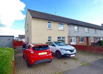 Thumbnail 2 bed end terrace house for sale in Deans Avenue, Dumfries, Dumfries And Galloway