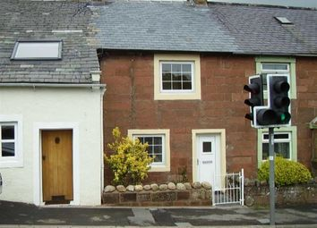 Thumbnail 3 bed cottage to rent in Brow Foot, Calderbridge, Seascale