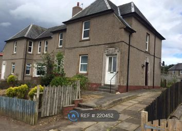 Thumbnail 2 bed flat to rent in Woodpark, South Lanarkshire