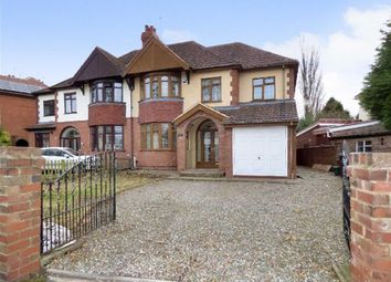 Thumbnail 4 bedroom detached house for sale in Himley Crescent, Wolverhampton